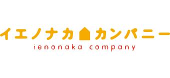 イエノナカカンパニー -東京23区の家事代行サービス-